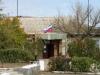 Здание Администрации Богураевского сельского поселения