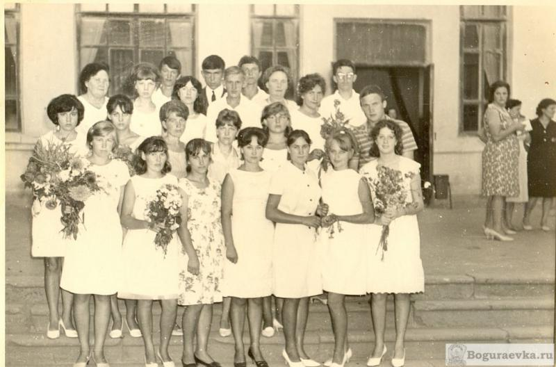 vipusk-1968-3