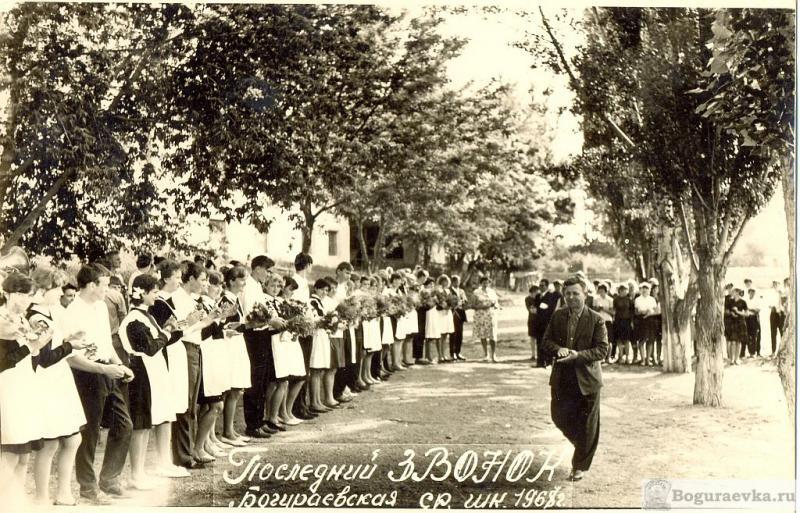 vipusk-1968-4