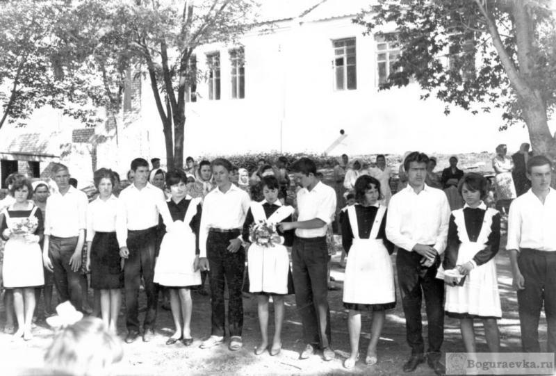 vipusk-1968