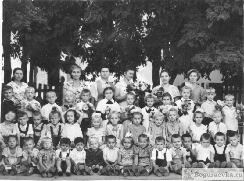 1972-2