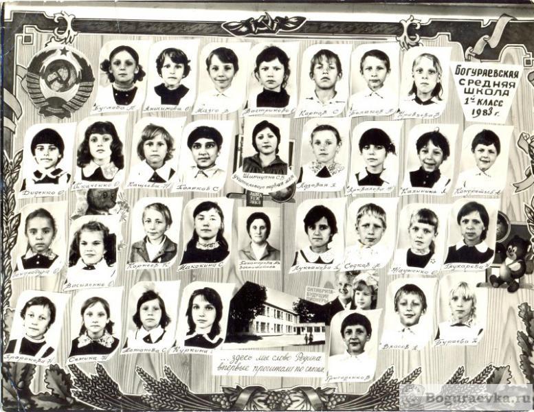v1992-1