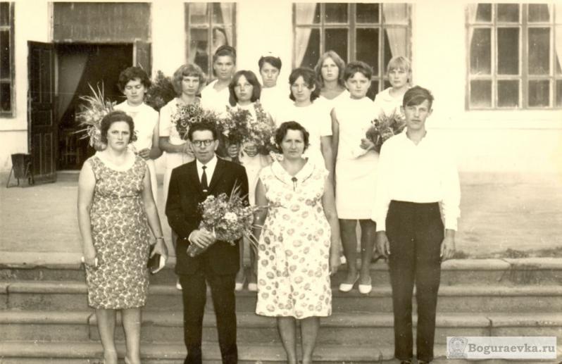 vipusk_1966